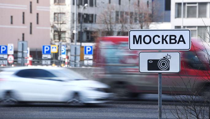 Фиксация на фото: в России появился новый дорожный знак