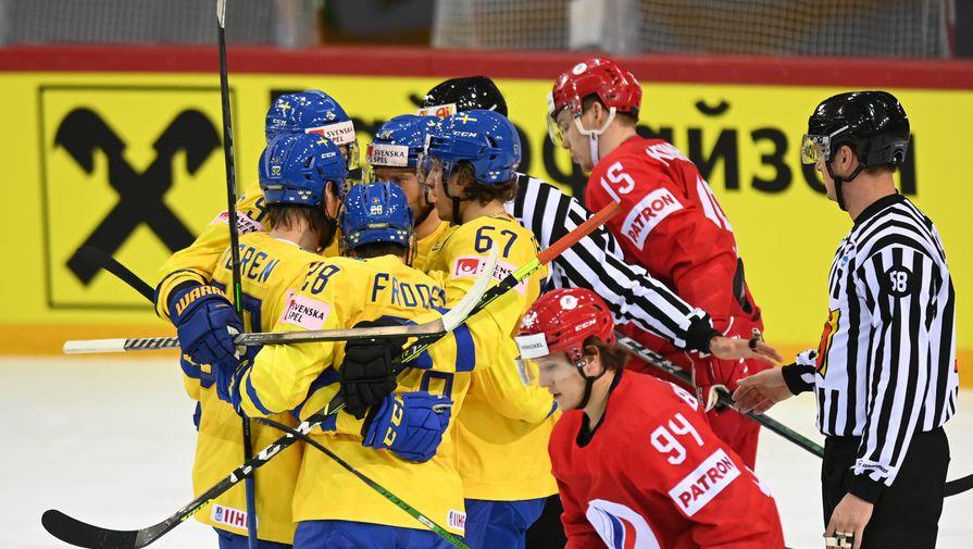Игроки сборной Швеции радуются забитой шайбе в матче группового этапа чемпионата мира по хоккею 2021 между сборными командами России и Швеции
