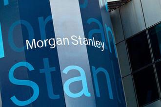 Нечего ловить: почему Morgan Stanley уходит из России