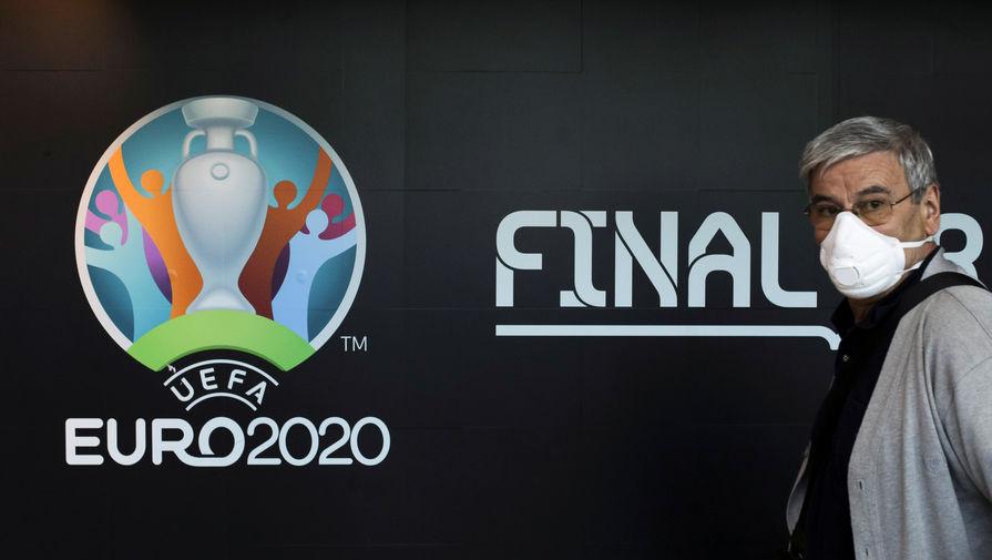 Евро-2020, карантин, коронавирус, футбол, УЕФА