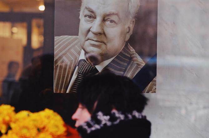 Церемония прощания с народным артистом РСФСР Михаилом Державиным