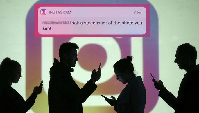 Останется между нами: в каких соцсетях нельзя тайно делать скриншот переписки