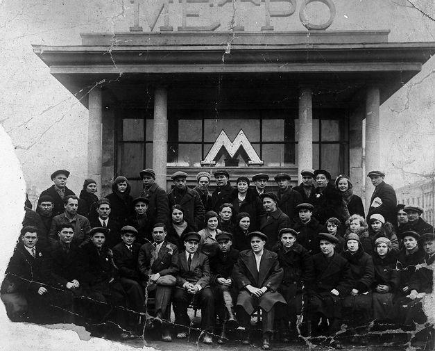 Лучшие строители станции «Кировская» первой очереди московского метро, 1935 год