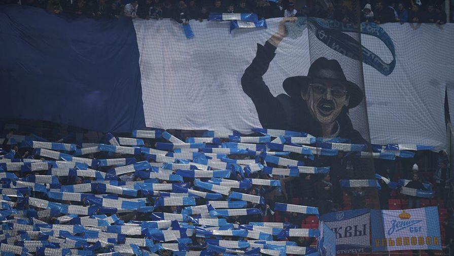 Болельщики «Зенита» вывесили баннер с изображением Боярского, преданного фаната сине-бело-голубых