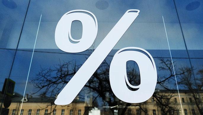 Решение под ключ: банки начали повышать ставки по вкладам