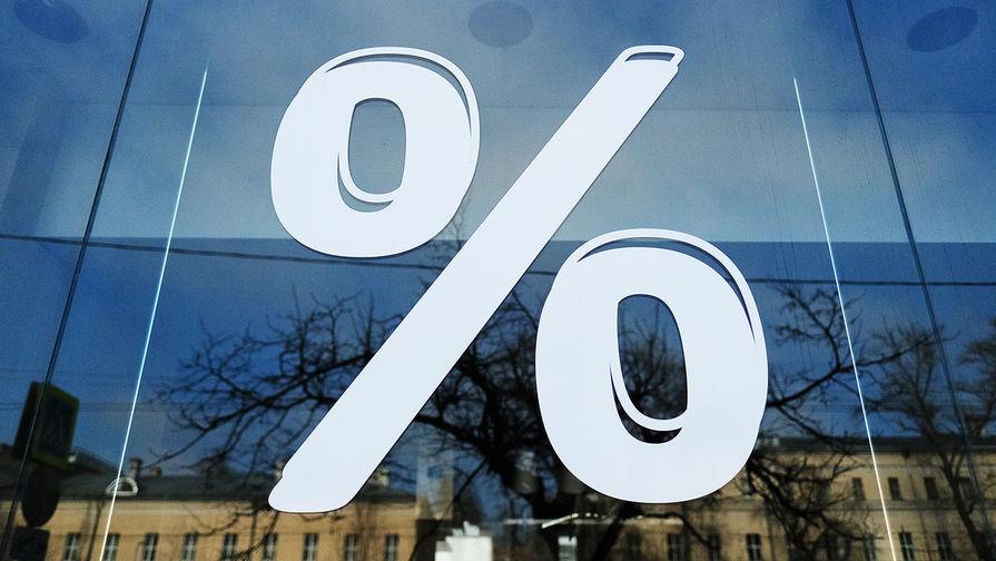 Почему банки снизят ставки по кредитам, а не по депозитам