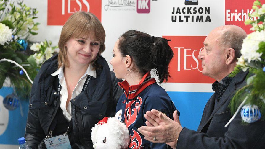 Хореограф Татьяна Прокофьева, фигуристка Елизавета Туктамышева и тренер Алексей Мишин