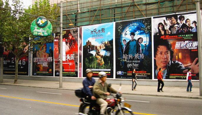 Прогнулись под Китай: Голливуд обвиняют в излишней цензуре