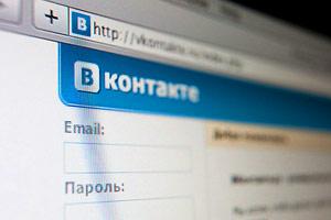 Социальная сеть. vk.com, сообщается в официальном микроблоге сервиса.