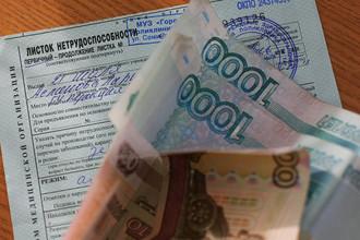 Иванов назвал главными взяточниками врачей