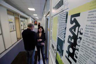 «Новая газета» столкнулась с финансовыми проблемами