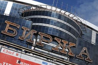 Санкт-Петербургская биржа готовится к запуску фьючерсов на мировые фондовые индексы