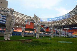 В Москве стартовал чемпионат мира по регби-7