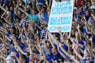 «Динамо» — самое популярное название профессионального футбольного клуба в России