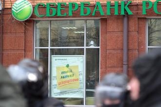Здание Сбербанка, которое радикалы закидали камнями во время антиправительственного митинга в Киеве, февраль 2016 года