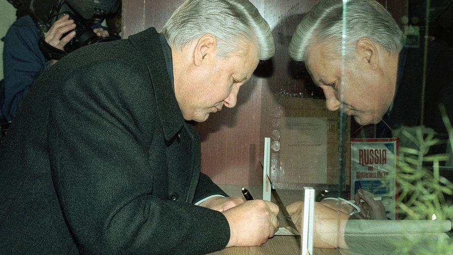 Президент России Борис Ельцин во время получения приватизационного чека, 1993 год