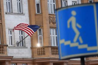«Узнать страну»: что делали дипломаты США на секретном полигоне