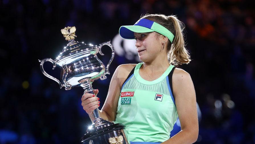 Родившаяся в Москве американка Софья Кенин выиграла Australian Open
