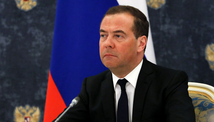 «От соперничества к конфронтации»: Медведев рассказал о новой «холодной войне»
