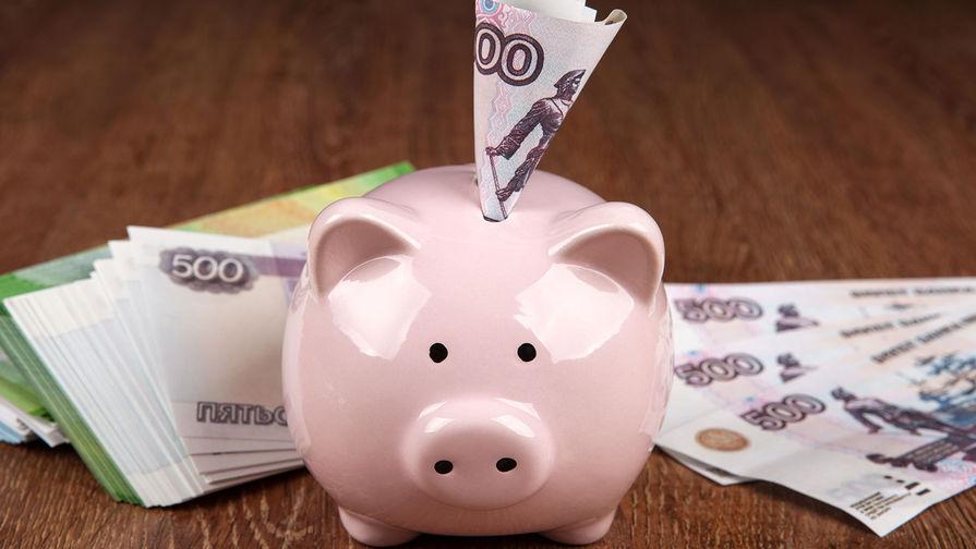 Россияне назвали самый главный страх в денежных вопросах