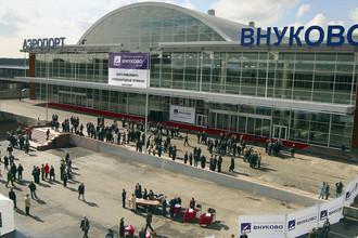 Новый международный терминал в аэропорту Внуково, 2004 год