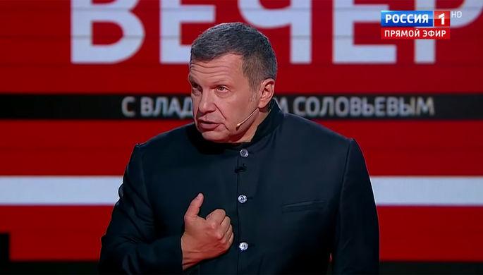 Анна Шафран и Владимир Соловьев