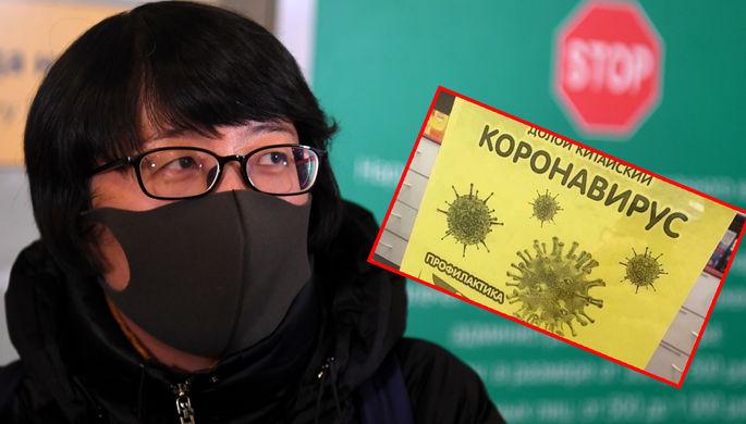 Прогнозы неутешительны: когда в Россию придет коронавирус