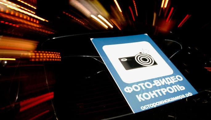 «Фотовидеофиксация»: в России появится новый дорожный знак