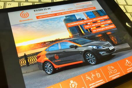 «Газета.Ru» разобралась в тонкостях московского каршеринга — поминутной аренды автомобилей