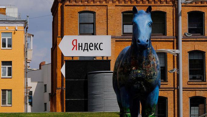 «Яндекс» вне закона: Роскомнадзор взял пиратов на абордаж