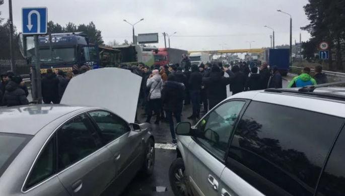 Протесты «евробляхеров» на Украине, 25 ноября 2018 года