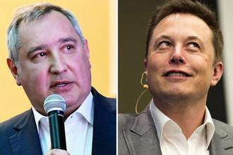 Генеральный директор госкорпорации «Роскосмос» Дмитрий Рогозин и основатель SpaceX Илон Маск, коллаж «Газеты.Ru»