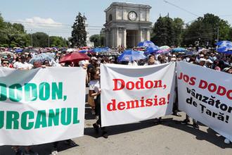 Сторонники Демократической партии Молдавии во время акции протеста в Кишиневе, 9 июня 2019 года