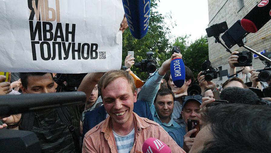 Пресса встречает Ивана Голунова на выходе из здания Главного следственного управления ГУ МВД России по Москве, июнь 2019 года