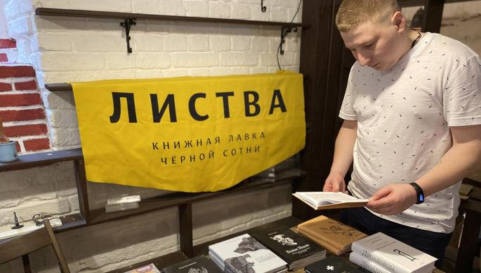 «Нам нравится, как корежит всех»: чем живут националисты в России