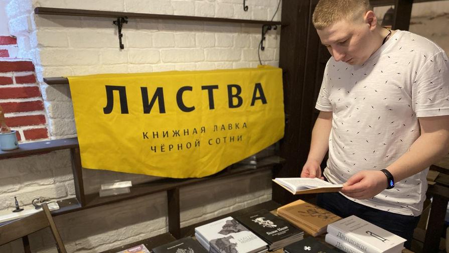 «Кодекс чести русского офицера» стал популярен у чиновников