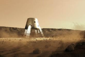 Почему россияне эмигрируют на Марс