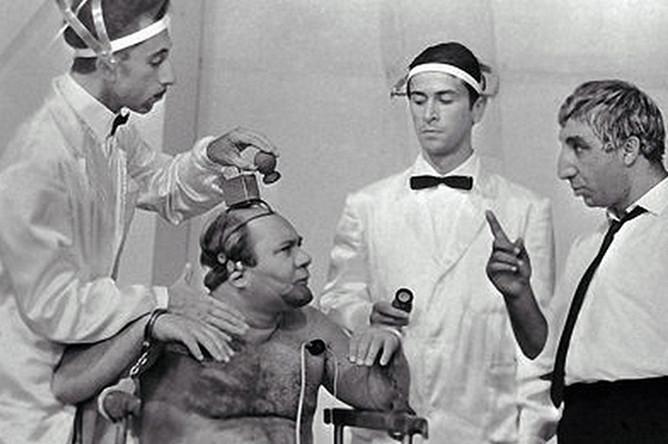 «Тридцать три» (1965)