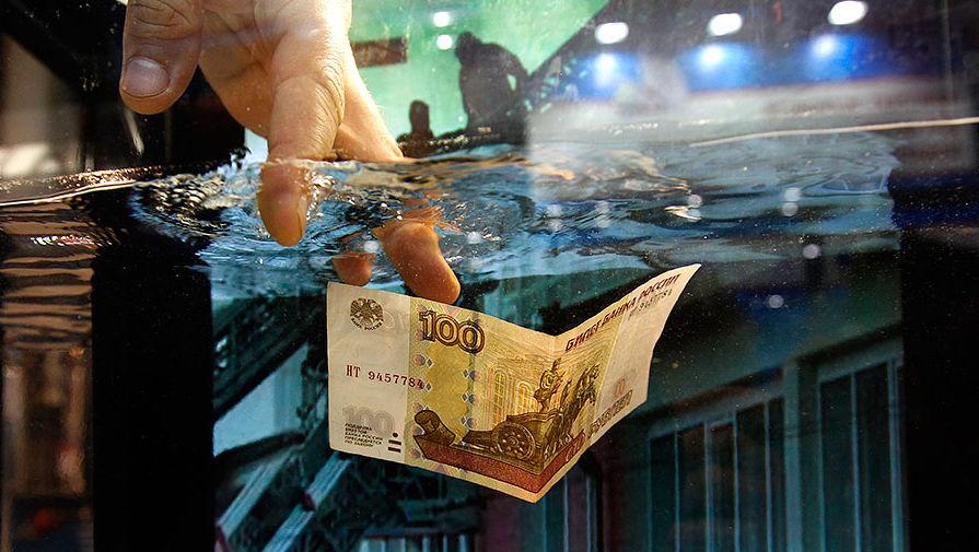 Рубль пошел в отрыв