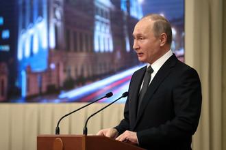 Президент России Владимир Путин во время собрания в честь 95-летия со дня образования Верховного суда России, 23 января 2018 года