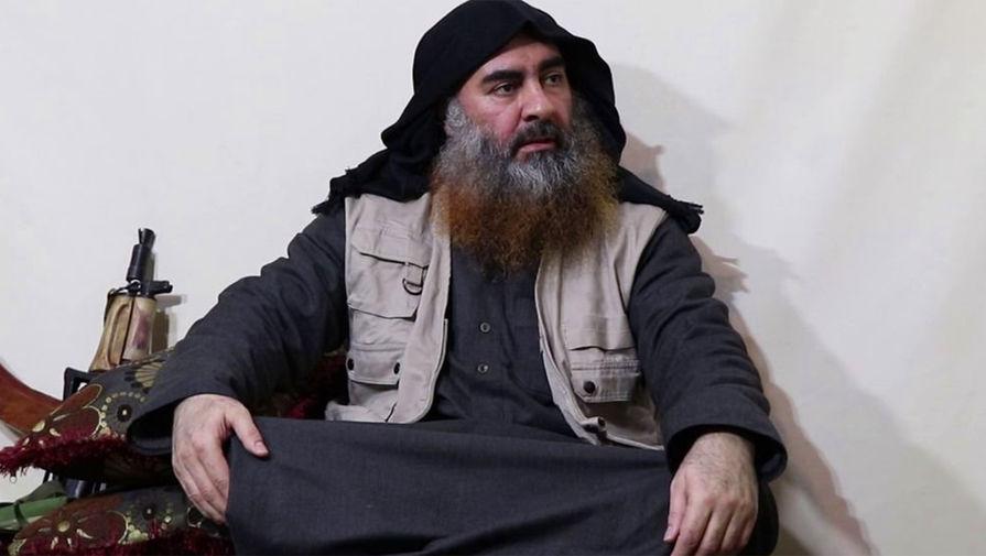 Проверят на подлинность: в США изучают видео с главарем террористов