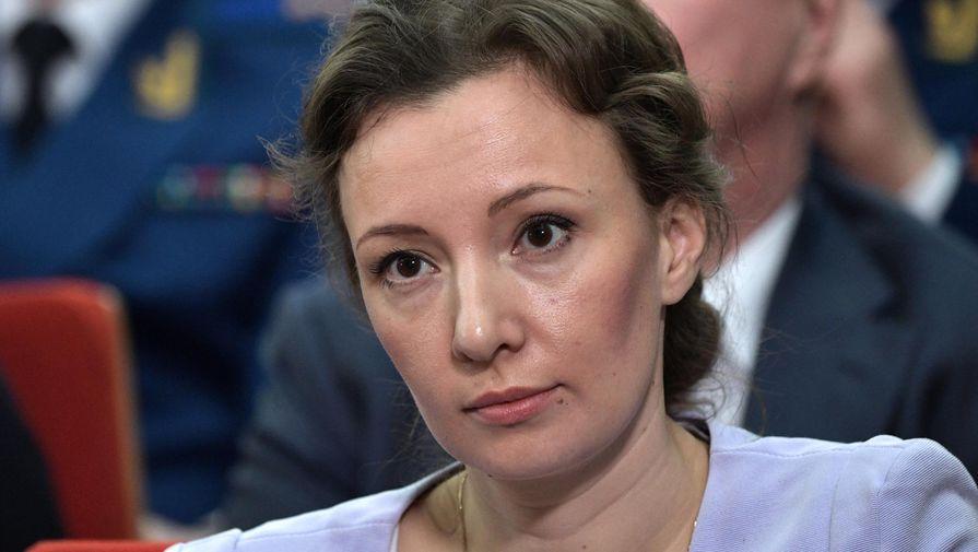 Детский омбудсмен России Анна Кузнецова