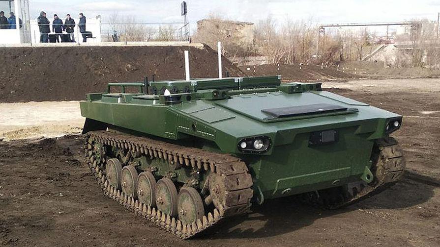 Как человек: в России испытывают боевого робота