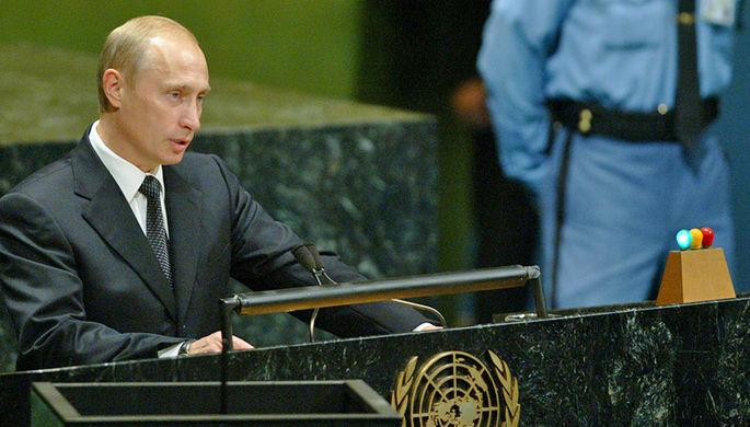 Владимир Путин на 58-й сессии Генассамблеи ООН, 2003 год