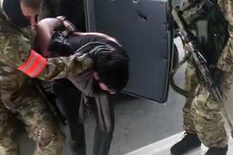 Задержание членов экстремистской организации сотрудниками ФСБ РФ