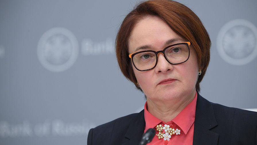 Эльвира Набиуллина, март 2019 года