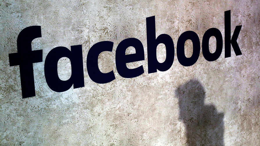 Facebook заплатила штраф в 4 млн рублей за нарушении закона в области персональных данных