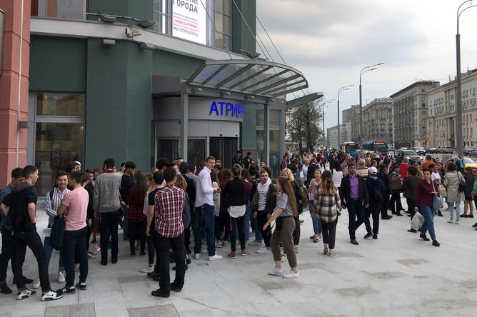 Эвакуация ТЦ «Атриум»