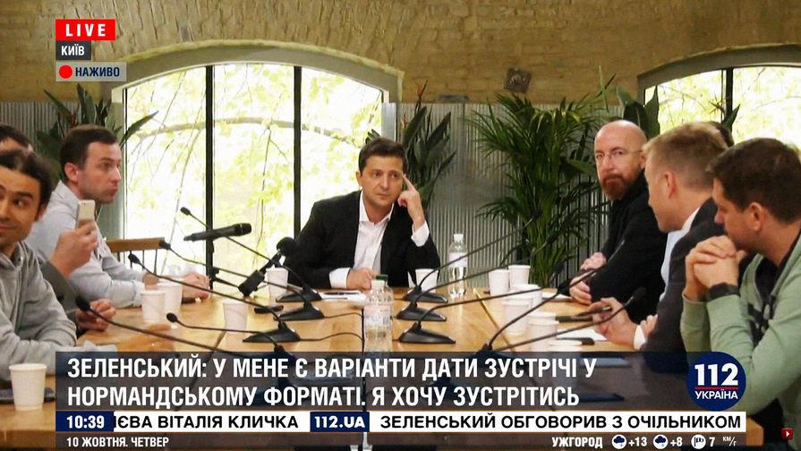 Зеленский заявил о подрыве отношений с США из-за публикации беседы с Трампом