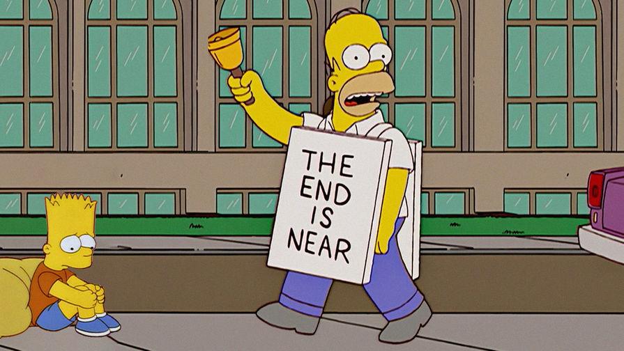 Симпсоны конвейер еланский элеватор сайт